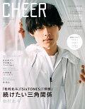 【予約】CHEER Vol.6