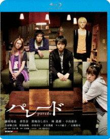 パレード【Blu-ray】 [ 藤原竜也 ]