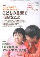 ちいさい・おおきい・よわい・つよい(no.91)
