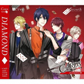 ALIVE 「CARDS」シリーズ2巻 「DIAMOND」 [ Growth ]
