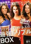 ジリアン・マイケルズの最強トリプルBOX 『30日間集中ダイエット』『脂肪撃退プログラム』『ダンベル・ダイエット』 [ ジリアン・マイケルズ ]
