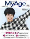 MyAge 2019 夏号 [ 集英社 ]