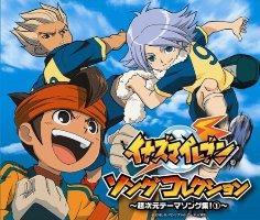 『イナズマイレブン』ソングブック(CD+2DVD) [ (アニメーション) ]