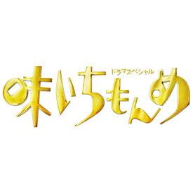 ドラマスペシャル 味いちもんめ 2013【Blu-ray】 [ 中居正広 ]
