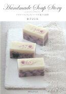 Handmade Soap Story