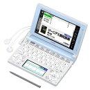EX-word 電子辞書 ライトブルー XD-D4850LB