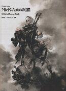 NieR:Automata Official Score Book