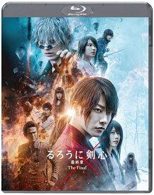 るろうに剣心 最終章 The Final 通常版【Blu-ray】 [ 佐藤健 ]