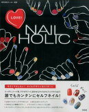 LOVE!NAIL HOLIC