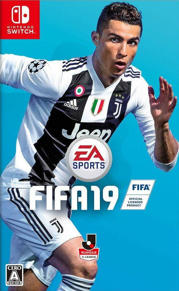 FIFA 19 STANDARD EDITION Nintendo Switch版