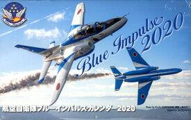 航空自衛隊ブルーインパルスカレンダー(2020) ([カレンダー])