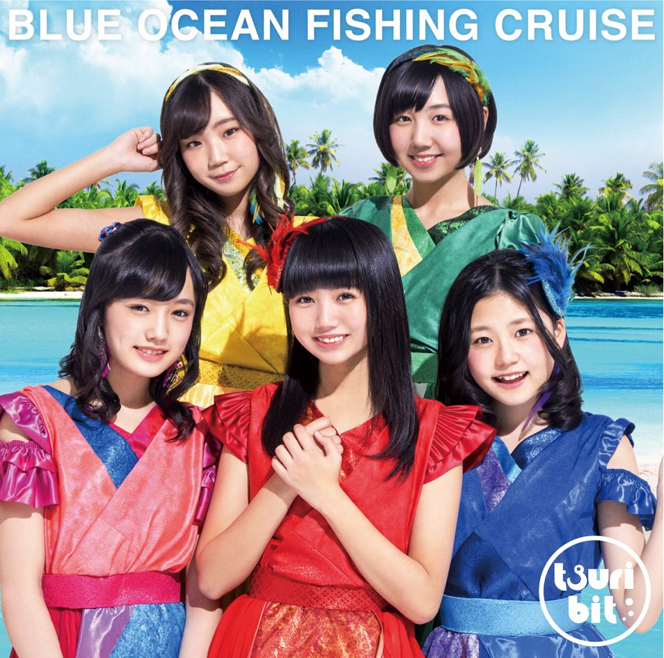 Blue Ocean Fishing Cruise (初回限定盤 CD+DVD) [ つりビット ]