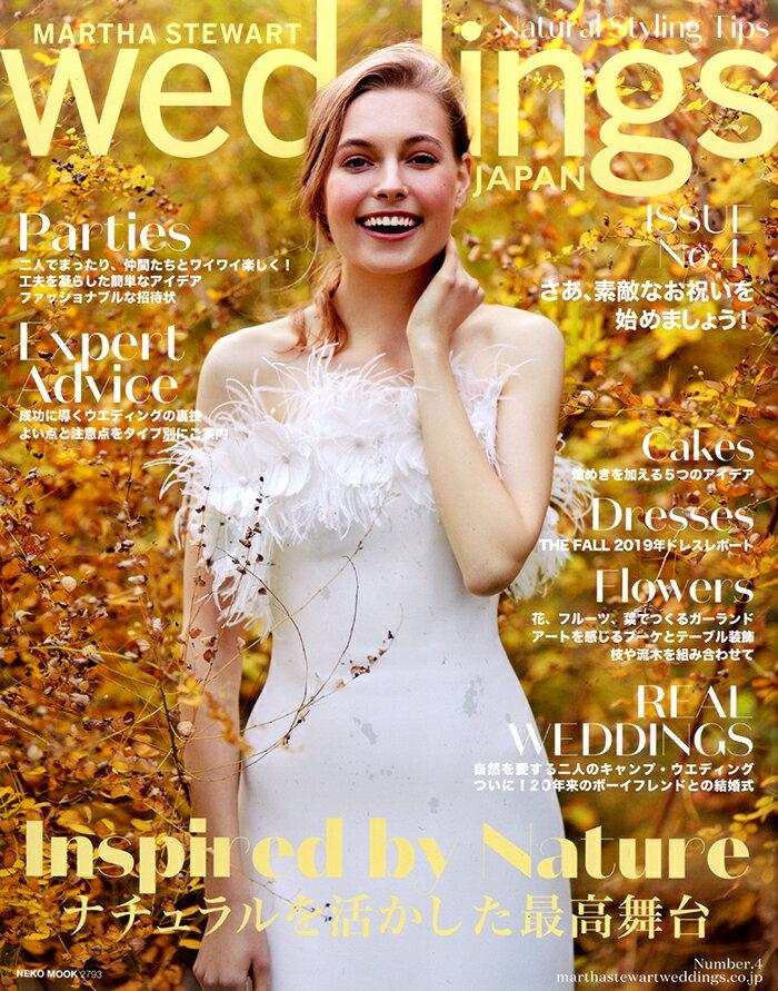 MARTHA STEWART Weddings JAPAN ISSUE No.4