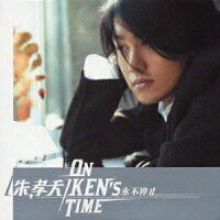 ON_KEN'S_TIME