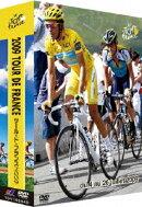 ツール・ド・フランス2009 スペシャルBOX