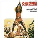 【輸入盤】Orzowei Il Figlio Della Savana (Ltd)
