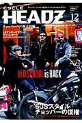 CYCLE HEADZ magazine(vol.12)