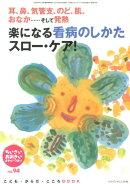 ちいさい・おおきい・よわい・つよい(no.94)