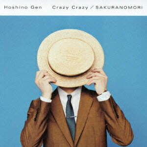 Crazy Crazy/桜の森 [ 星野源 ]