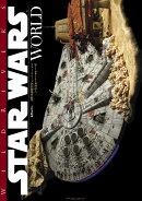 WildRiver's STAR WARS World