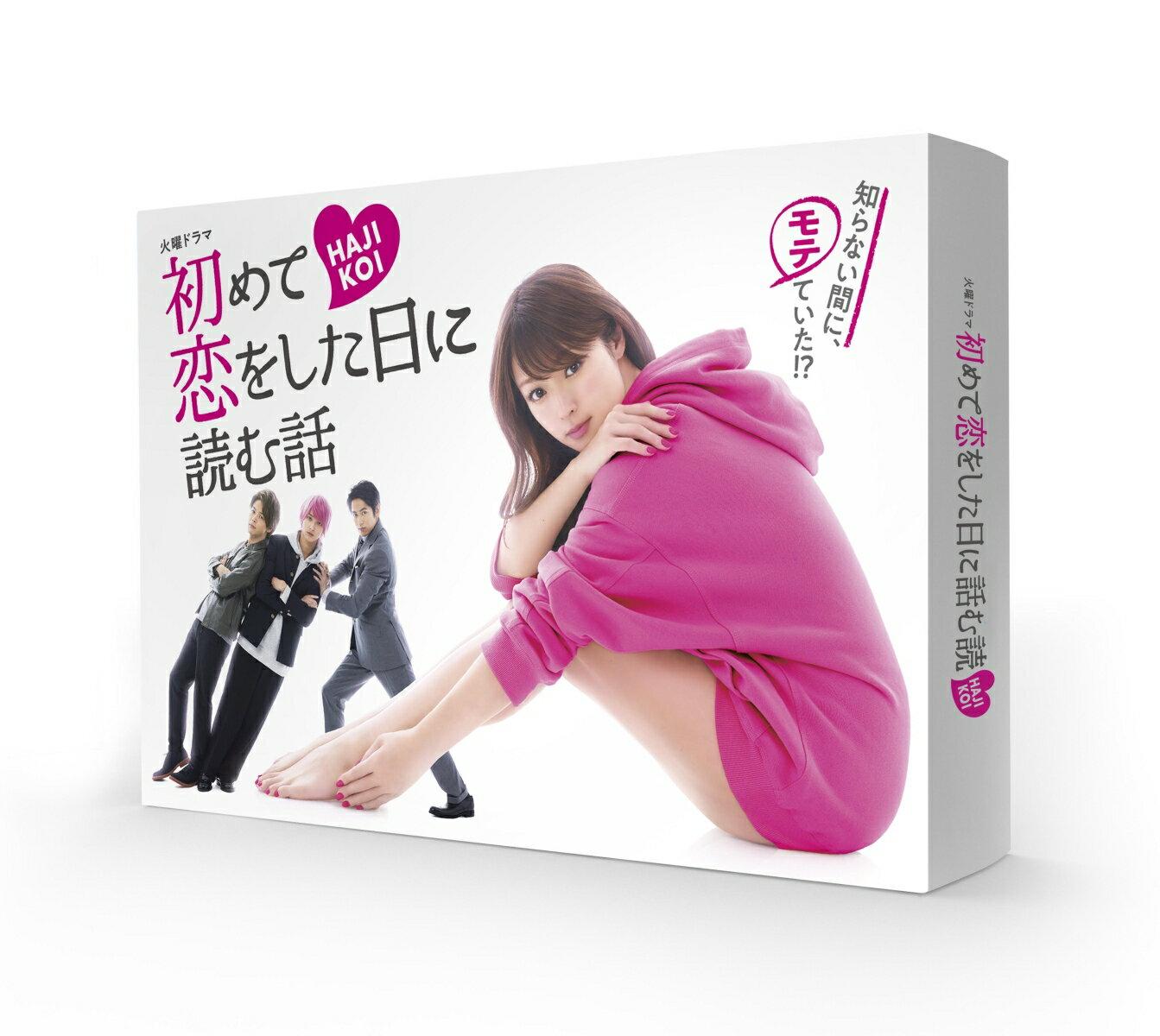 初めて恋をした日に読む話 Blu-ray BOX【Blu-ray】 [ 深田恭子 ]