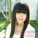 Sweet Sensation/Baby, My First Kiss (初回限定盤A CD+DVD)