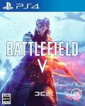 【予約】Battlefield V PS4版