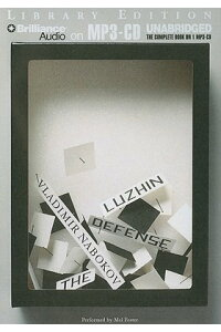 The_Luzhin_Defense