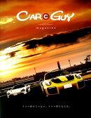 CAR GUY magazine(3)
