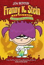 Lunch Walks Among Us FRANNY K STEIN #01 LUNCH WALKS (Franny K. Stein, Mad Scientist (Paperback)) [ Jim Bento…