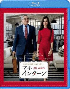 マイ・インターン【Blu-ray】 [ ロバート・デ・ニーロ ]