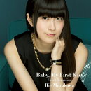 Sweet Sensation/Baby, My First Kiss (初回限定盤B CD+DVD)