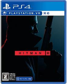 ヒットマン 3 PS4版