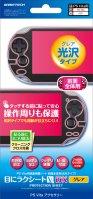 PS Vita用液晶保護シート『目にラクシートV:DX(高光沢グレアタイプ)』