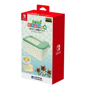 あつまれどうぶつの森 まるごと収納バッグ for Nintendo Switch