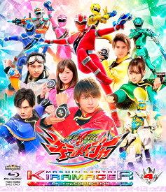 魔進戦隊キラメイジャー Blu-ray COLLECTION 4【Blu-ray】 [ 古坂大魔王 ]