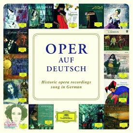 【輸入盤】ドイツ語オペラ・ハイライト・ボックス(15CD) [ Opera Classical ]