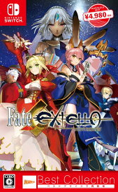 Fate/EXTELLA Best Collection