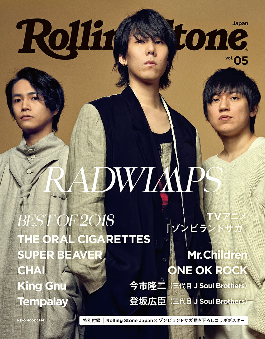 Rolling Stone Japan vol.05