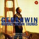 RCA Red Seal THE BEST 22::ガーシュウィン:ラプソディ・イン・ブルー パリのアメリカ人、キャットフィッシュ・ロウ組…