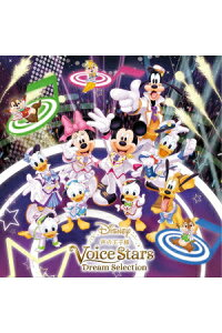 ディズニー声の王子様VoiceStarsDreamSelection[(V.A.)]