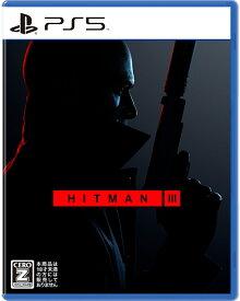 【特典】ヒットマン 3 PS5版(【初回予約外付特典】20th ANNIVERSARY PASSPORT(小冊子))