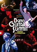 『Being Guitar Summit』Greatest Live Collection