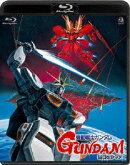 機動戦士ガンダム 逆襲のシャア【Blu-ray】