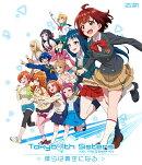Tokyo 7th シスターズ -僕らは青空になるー【Blu-ray】