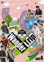 2PM&2AM Wander Trip vol.4 [ TIM ]