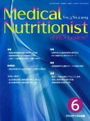 Medical Nutritionist OF PEN LEADERS(Vol.3 No.2 2019)