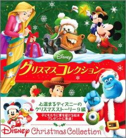 Disneyクリスマスコレクション [ うさぎ出版 ]