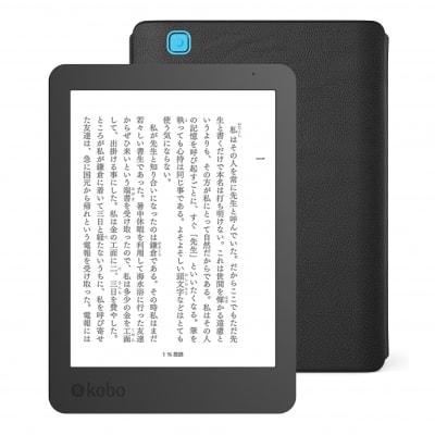 Kobo Aura Edition 2 スリープカバーセット(ブラック)