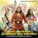 【輸入盤】La Tgre E Ancora Viva: Sandokan Alla Rscossa (Ltd)